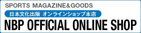 shop-honten-banner